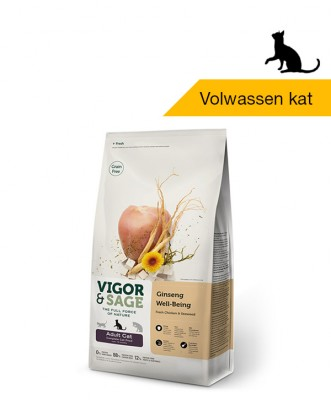 Vigor & Sage <BR>Ginseng Well-Being <BR>Adult Cat - 2kg