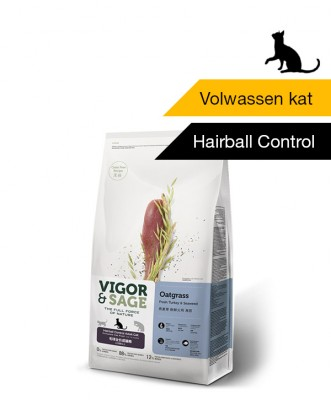 Vigor & Sage Oatgrass Hairball Control <BR>Adult Cat - 2kg